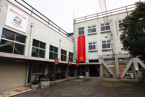 美術館の写真