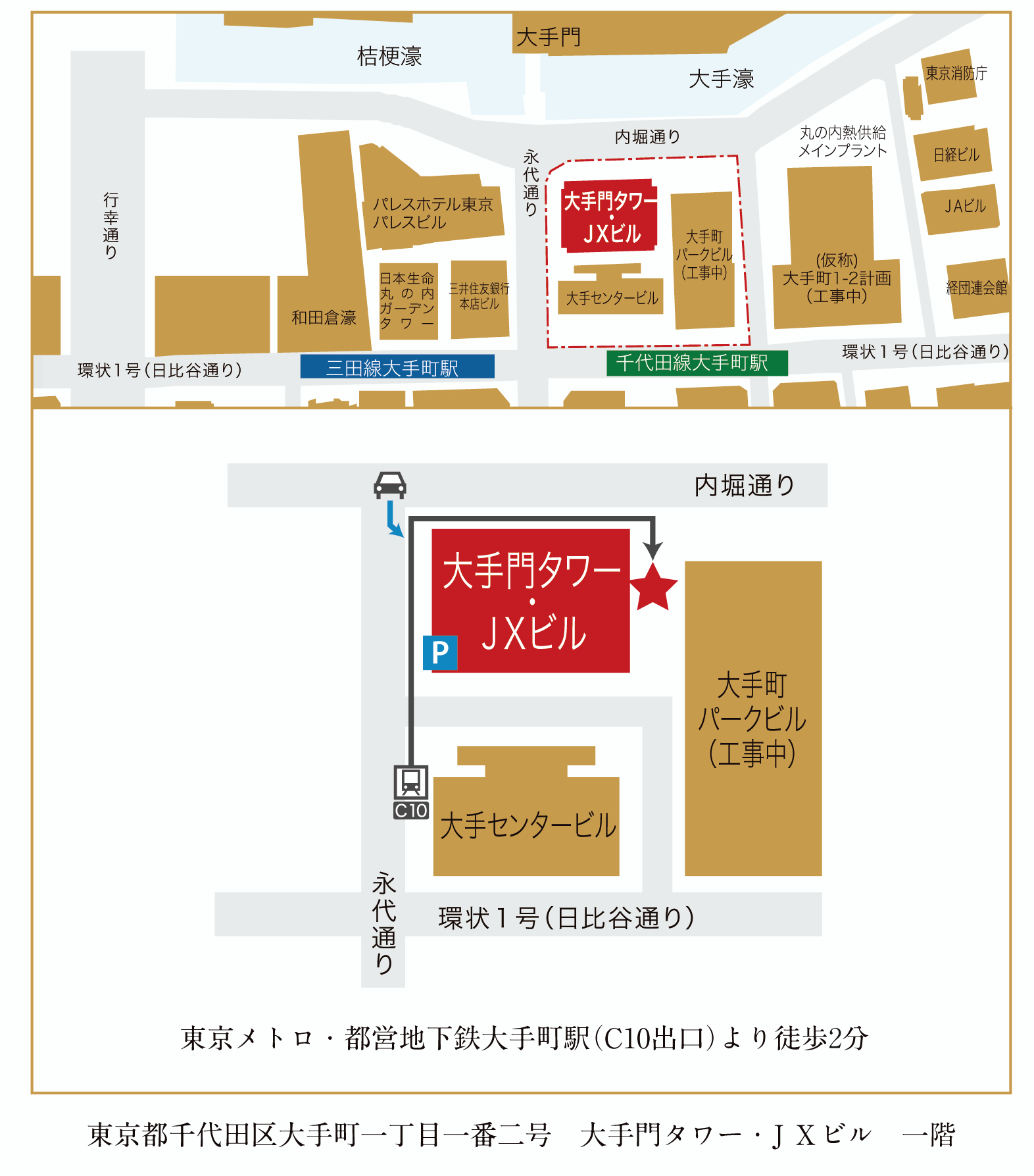 地図_160120