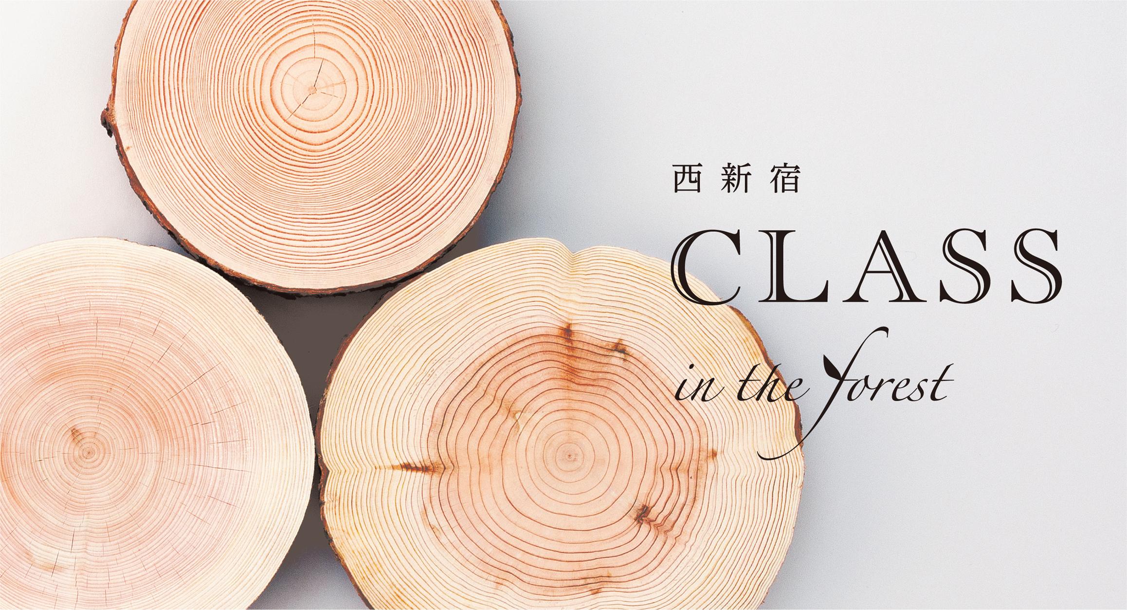 class_symbol_2