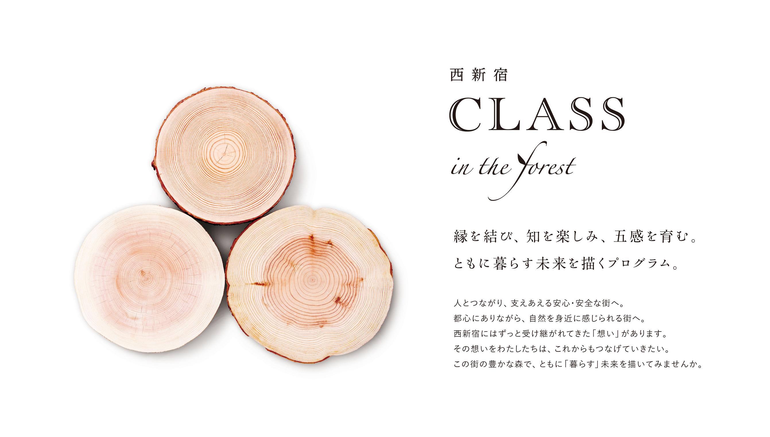 CLASS_Symbol_使用例1